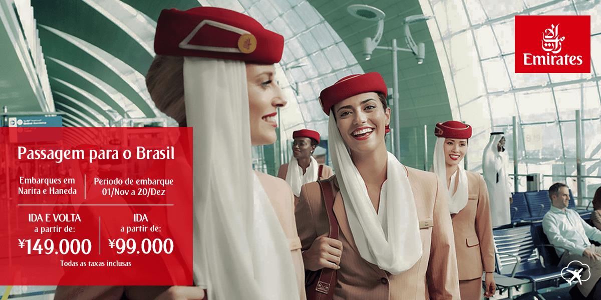 PA-brasil-site_emirates